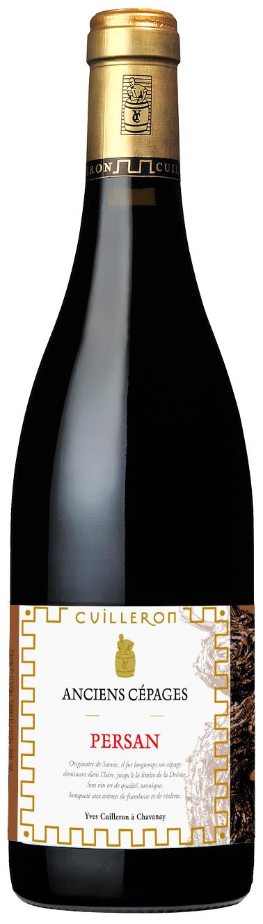 Vin De Pays Persan